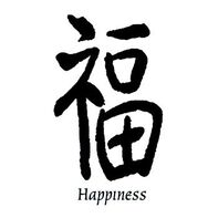 Happiness Kanji Temporary Tattoo
