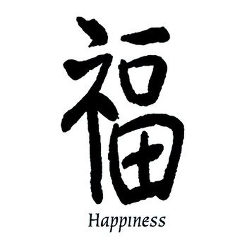 Happiness Kanji Temporary Tattoo image number null