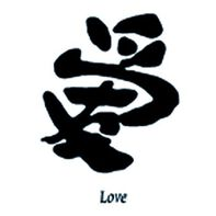 Love Kanji Temporary Tattoo