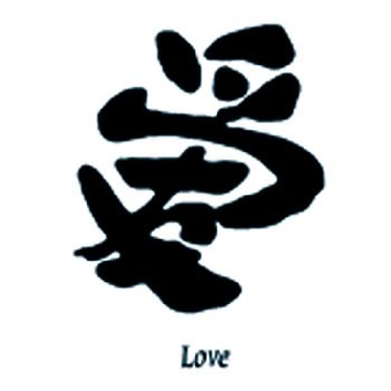 Love Kanji Temporary Tattoo image number null
