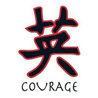 Kanji Courage Temporary Tattoo