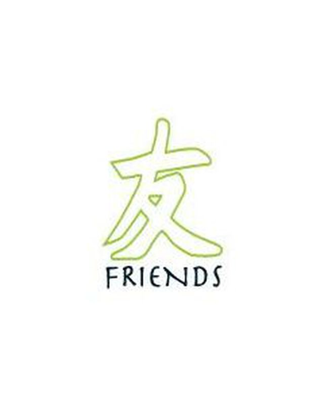 Glow in the Dark Friends Kanji Temporary Tattoo image number null