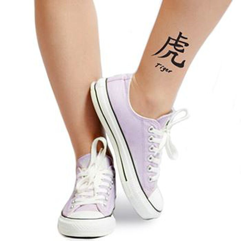 Chinese Zodiac: Tiger Temporary Tattoo image number null