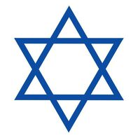 Star of David Temporary Tattoo