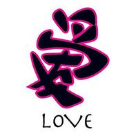 Kanji Love Temporary Tattoo