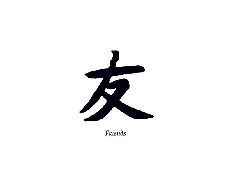 Friends Kanji Temporary Tattoo image number null