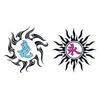 Tribal Dragon and Eternity Temporary Tattoo