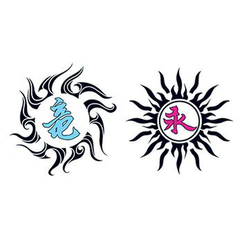 Tribal Dragon and Eternity Temporary Tattoo image number null