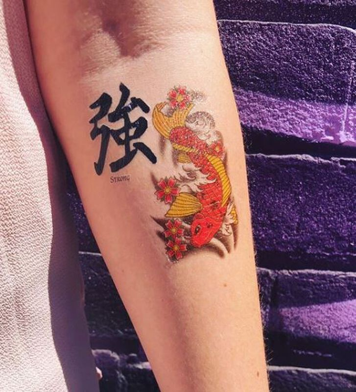 Strong Kanji Temporary Tattoo image number null